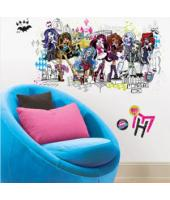 Monster High XXL sisustustarra